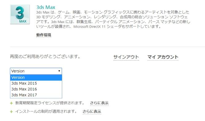 3d max 2018 product key