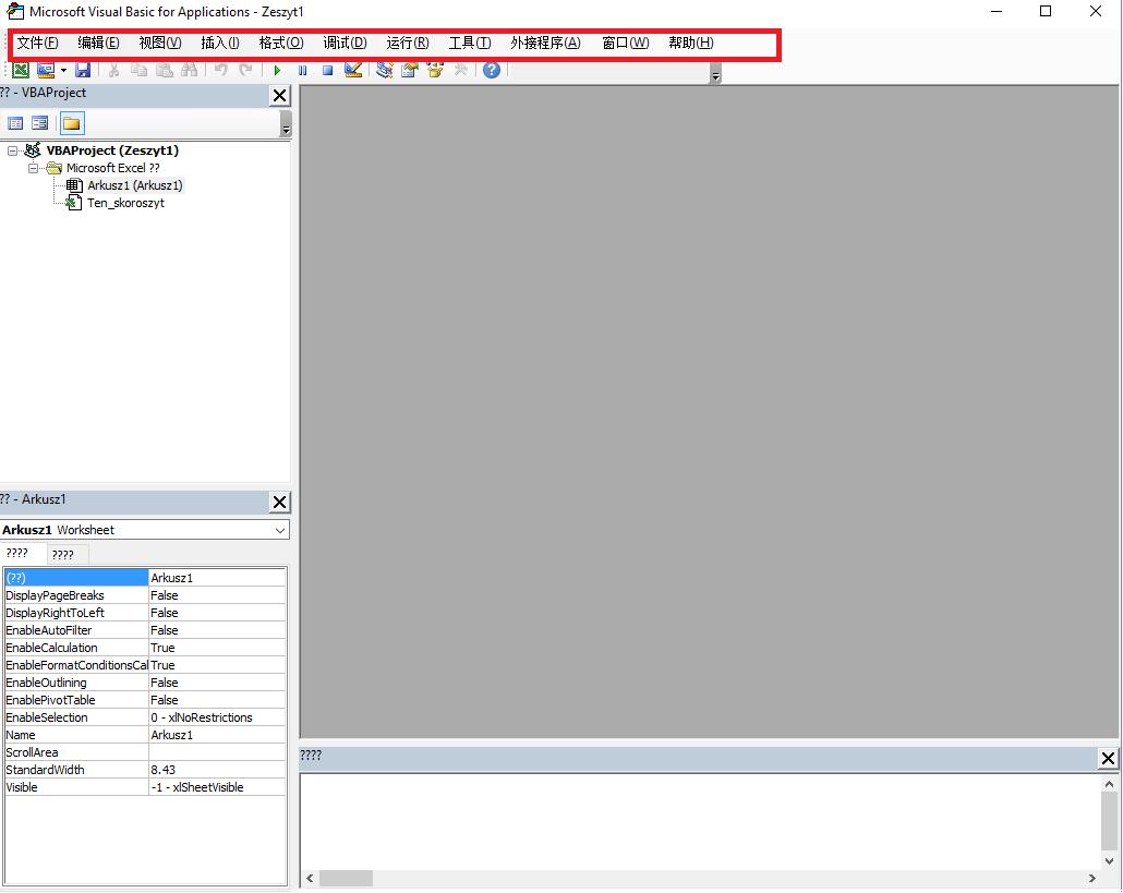 Solved: Problem after installing autocad VBA enabler in excel VBA