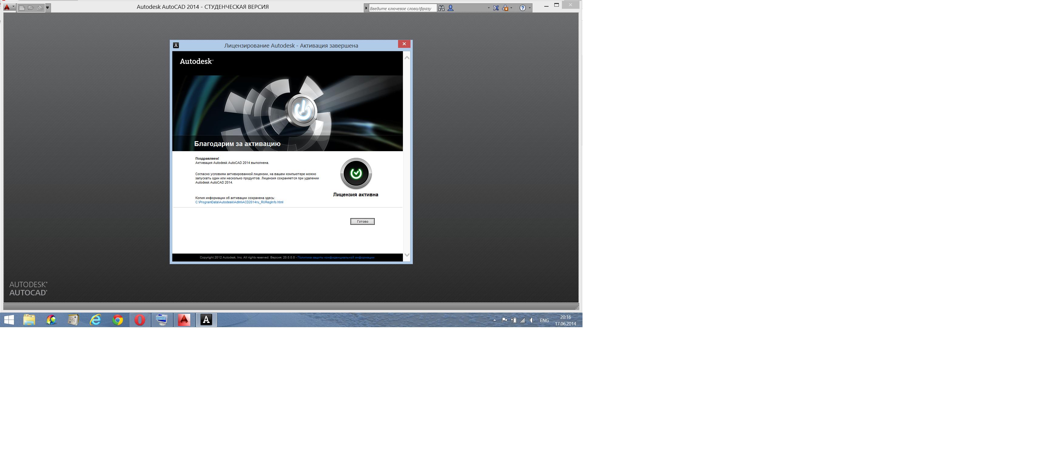 Что делать если AutoCAD тормозит при копировании и