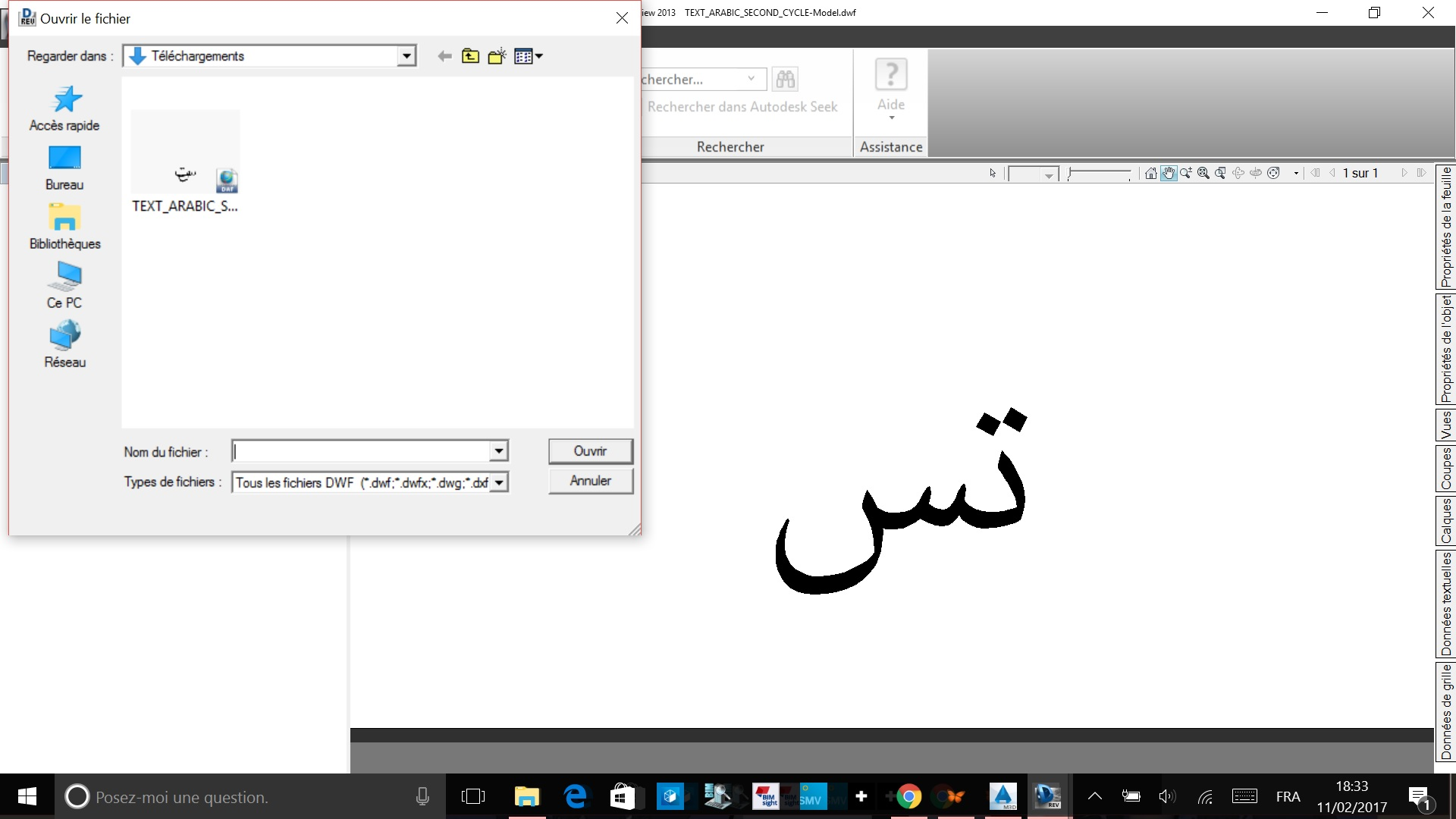 Solved: Autocad drawing converted to PDF (arabic) text getting change. -  Autodesk Community- AutoCAD