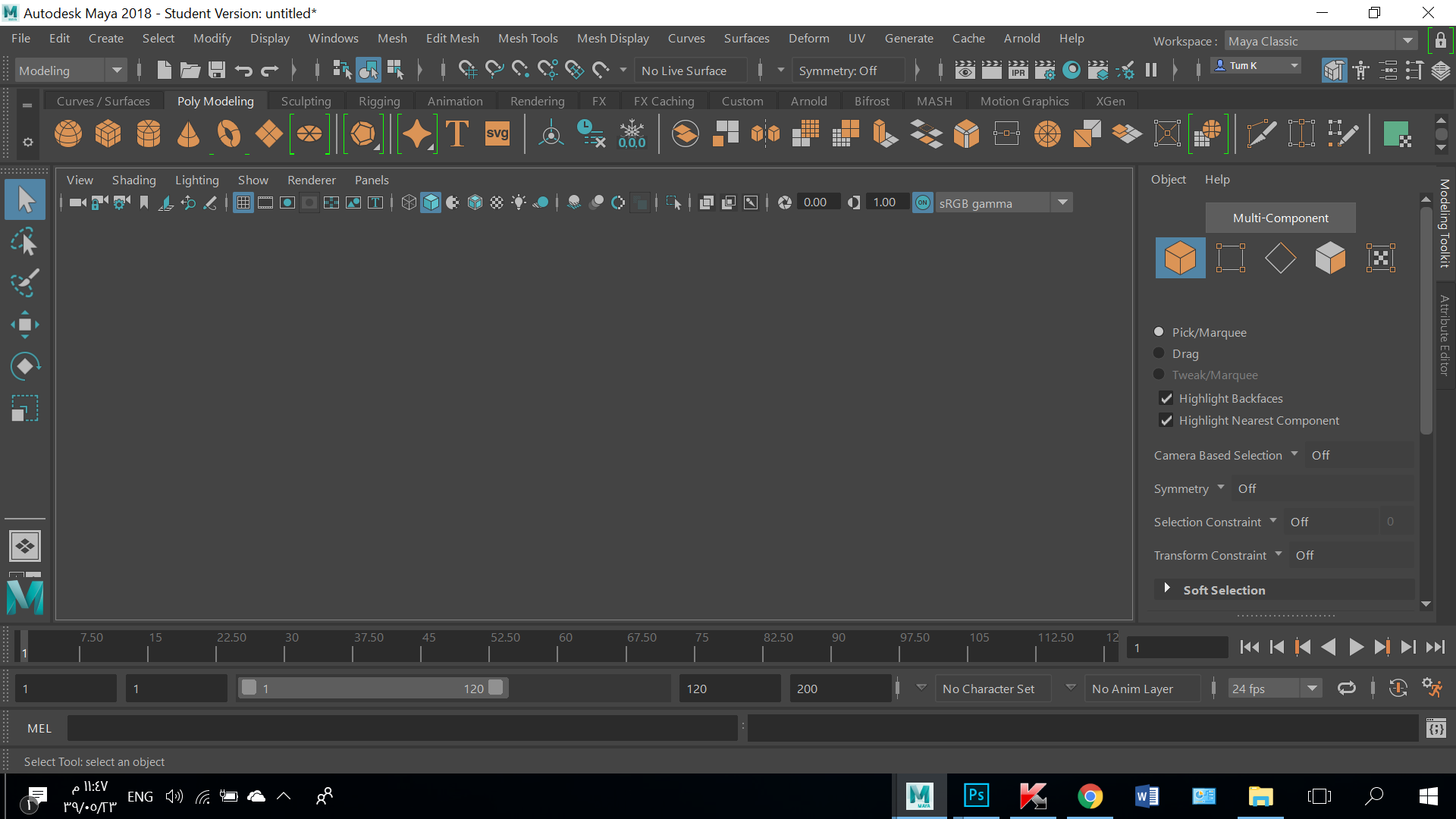 Solved: The black screen problem in Maya 2018 - Autodesk