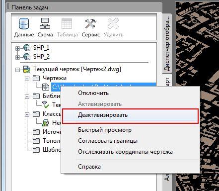 Бесплатные просмотрщики dwg файлов или чем открыть файл dwg бесплатно Кровля и фасады