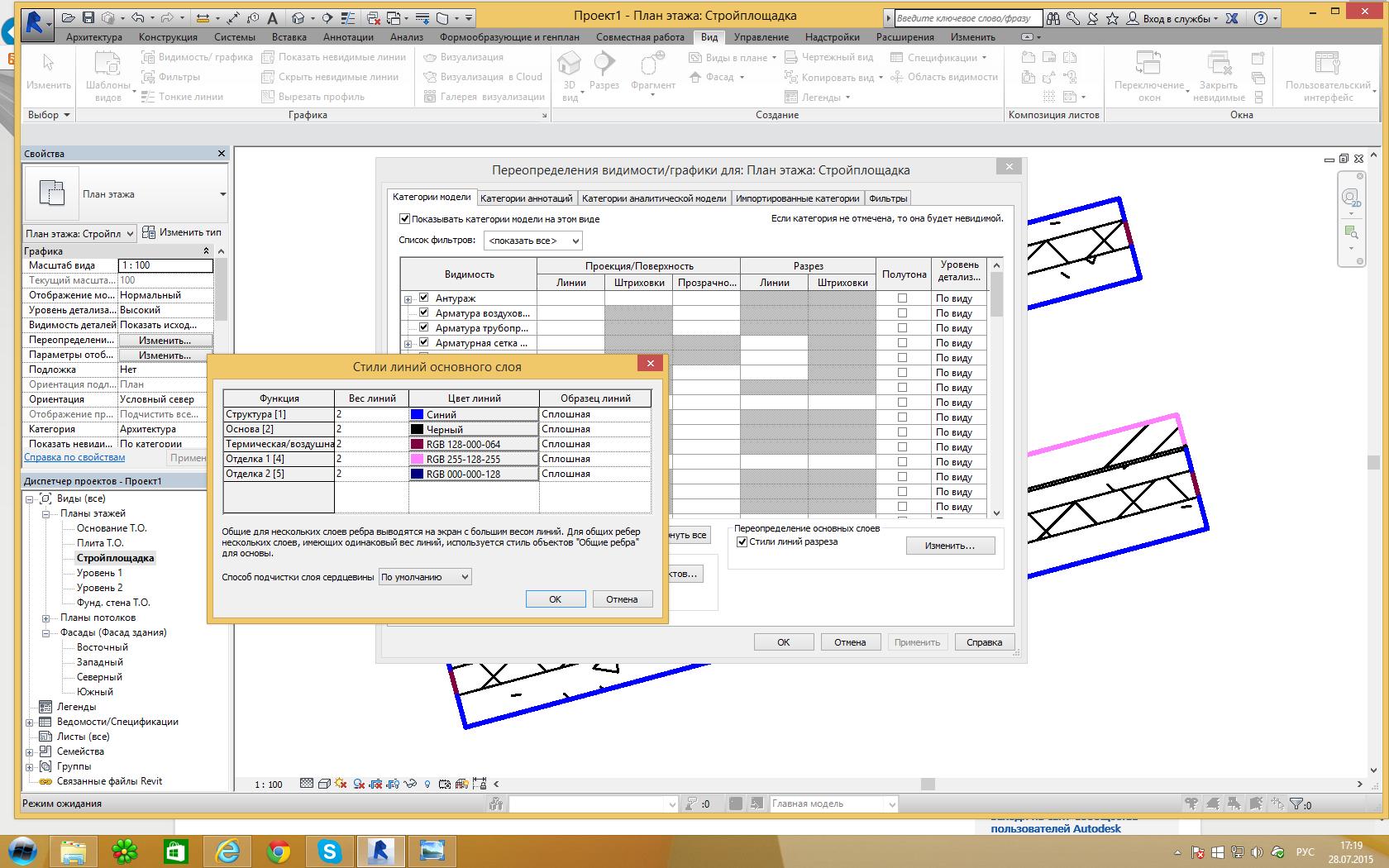 Как скрыть и показать линии в чертеже Autodesk Inventor САПР 78