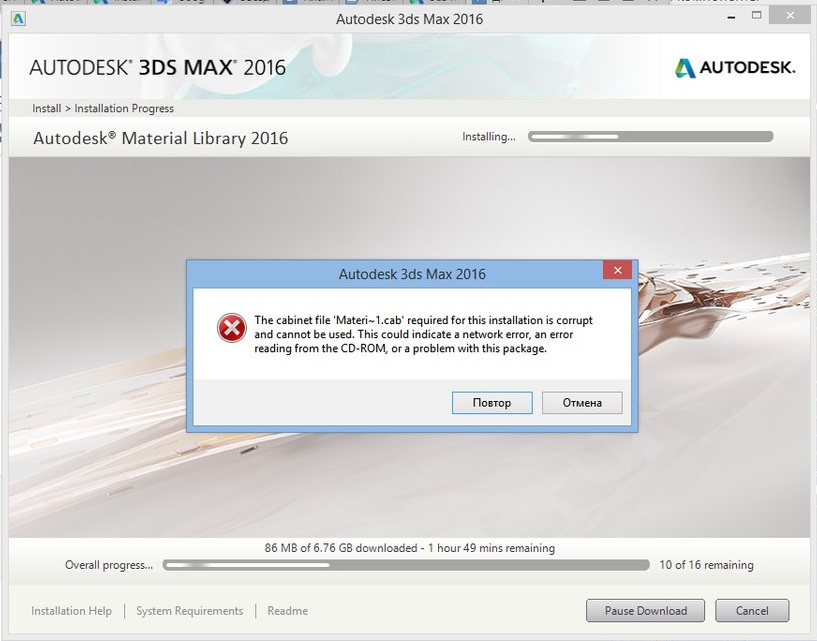 error 1311