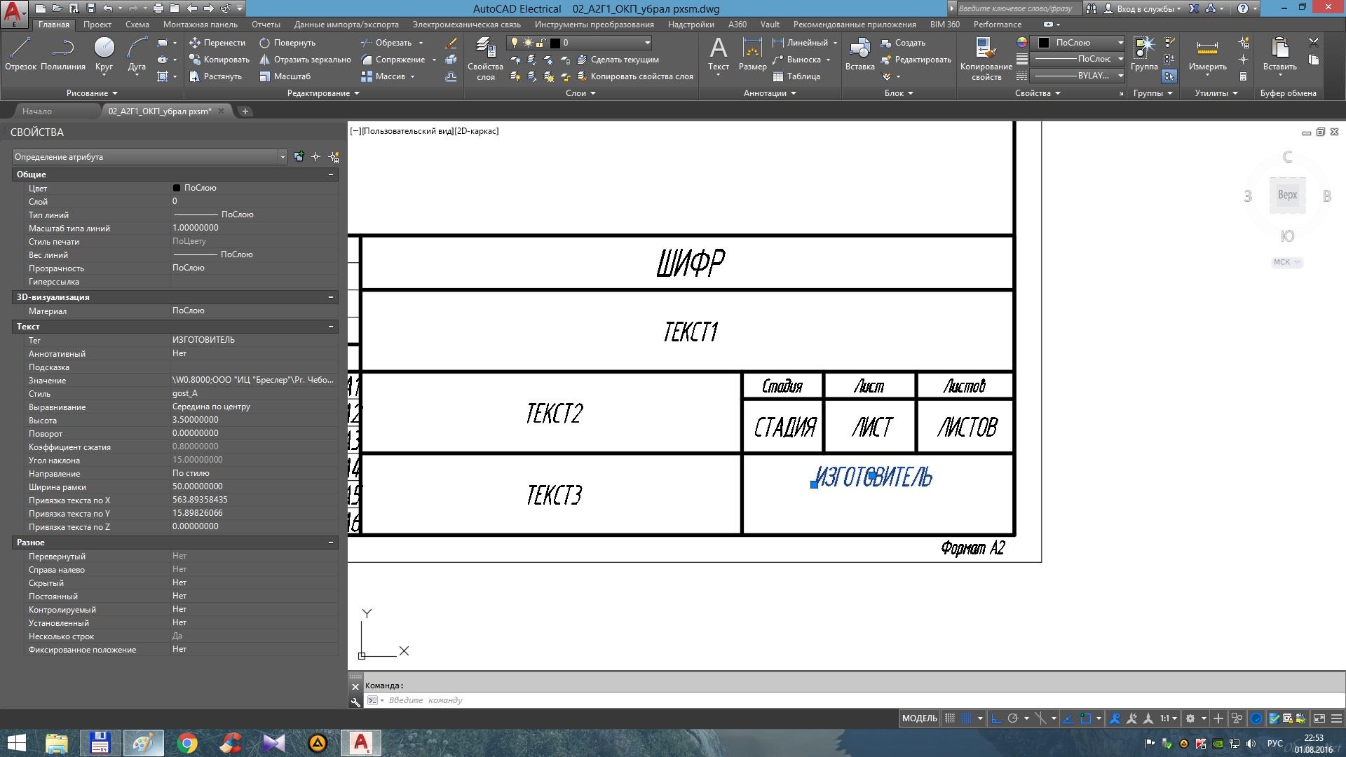 Как конвертировать файл pdf в файл Компас  3D