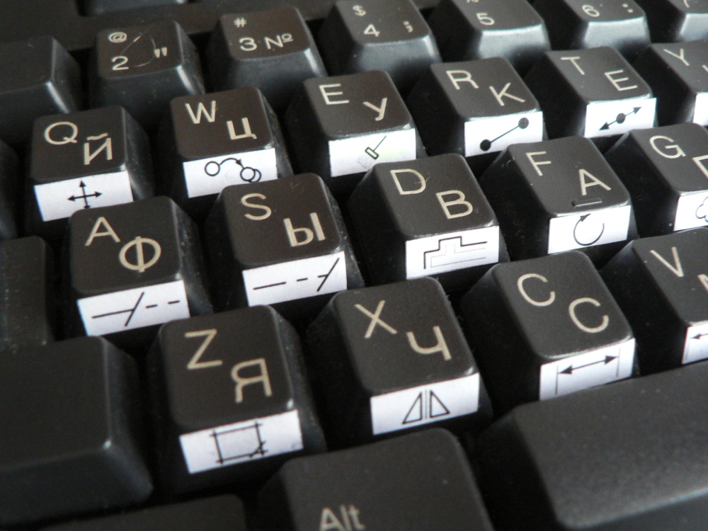 Acad Keyboard.JPG