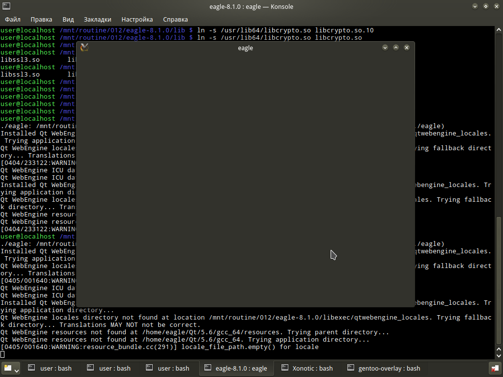 Unable to run EAGLE on Debian GNU/Linux x64 - Autodesk Community- EAGLE