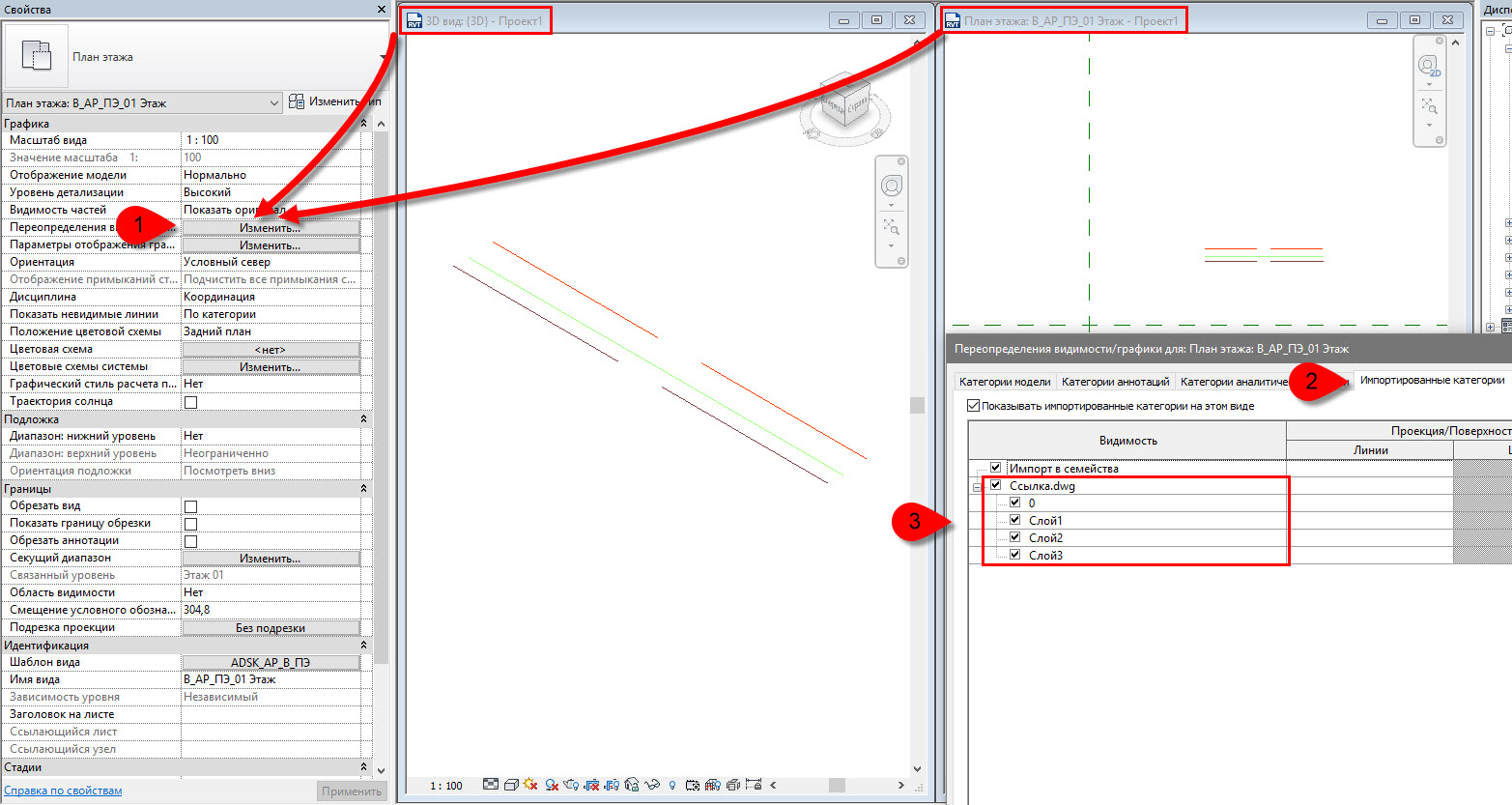 Как скрыть и показать линии в чертеже Autodesk Inventor САПР 60