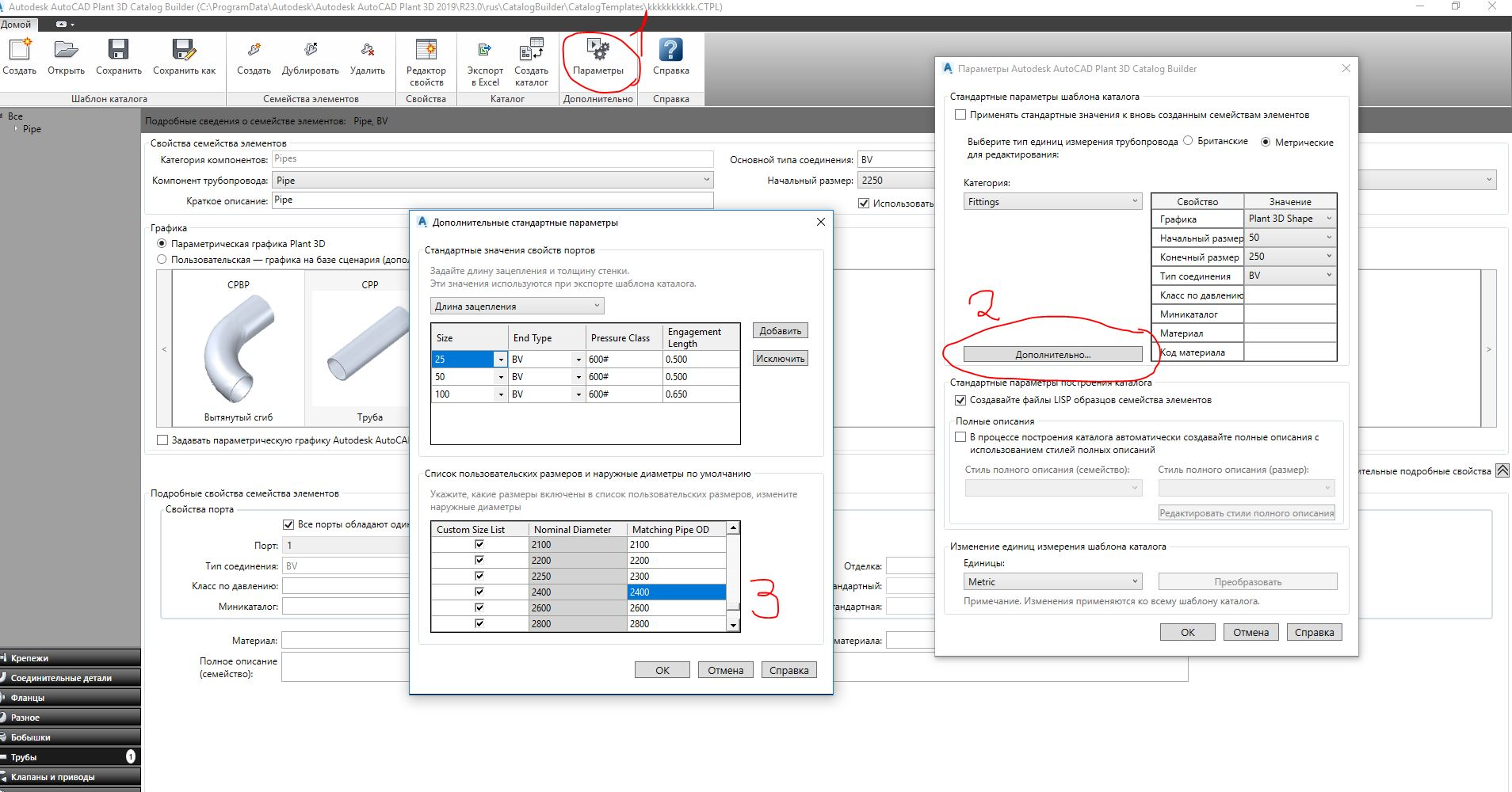 How Do I Add A New Pipe Size Nominal Dia In Catalog Editor