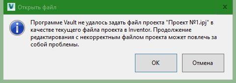 Открыть файл.jpg