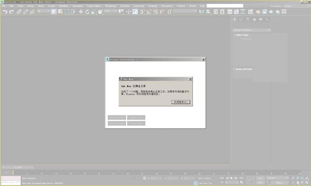 Can not launch 3ds max - Autodesk Community