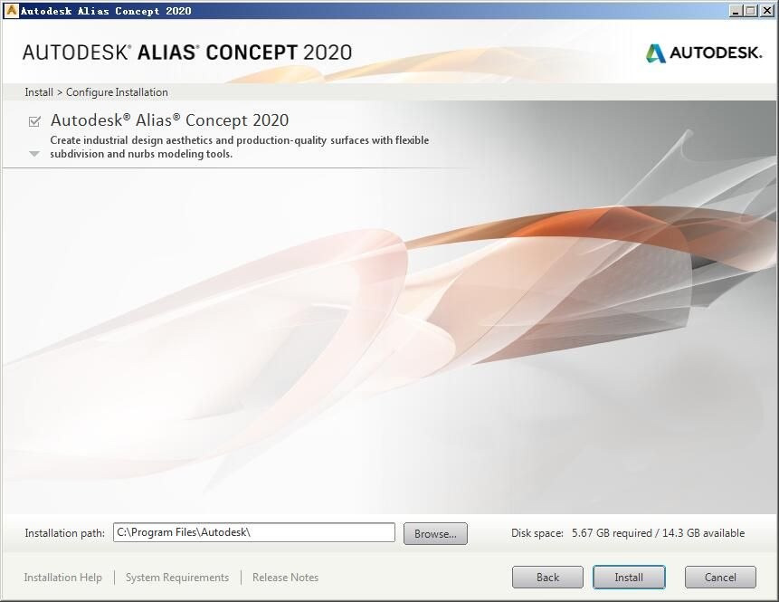 Autodesk Alias Design 2019 For Sale