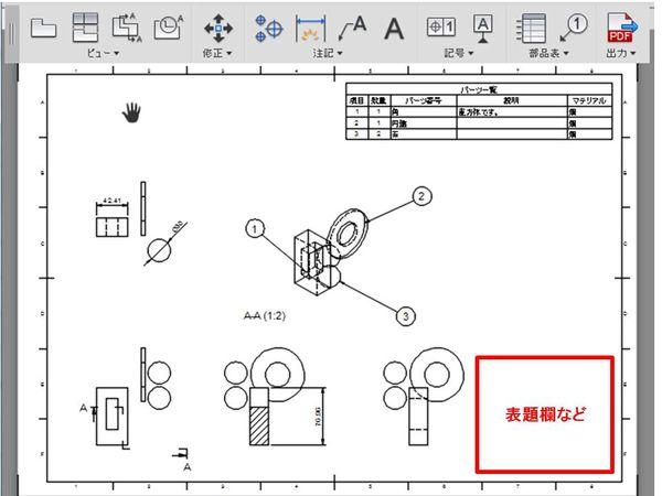 無償2D CADでA3の図面枠を作ってみましょう ( )