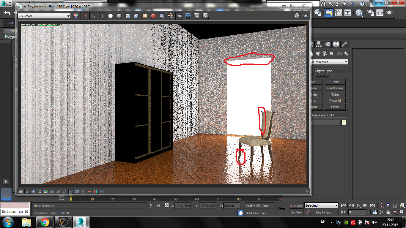 How to get rid of pixelated edges in my render ??? - Autodesk