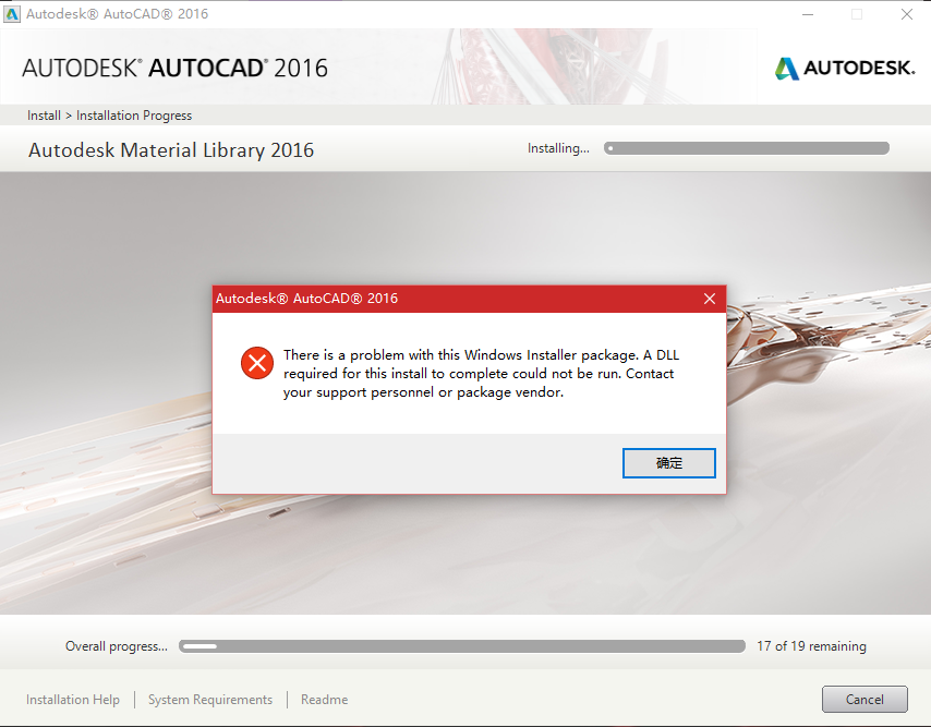 Solved: Autodesk Material Library 2016 cannot be installed