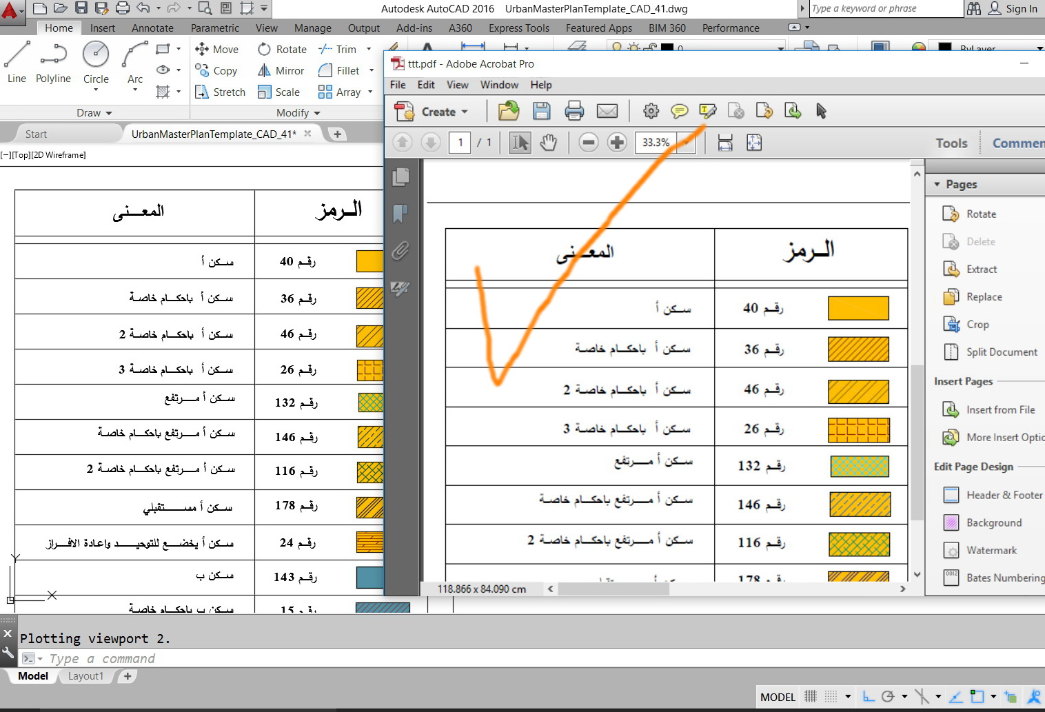 Arabic font in the AutoCAD,