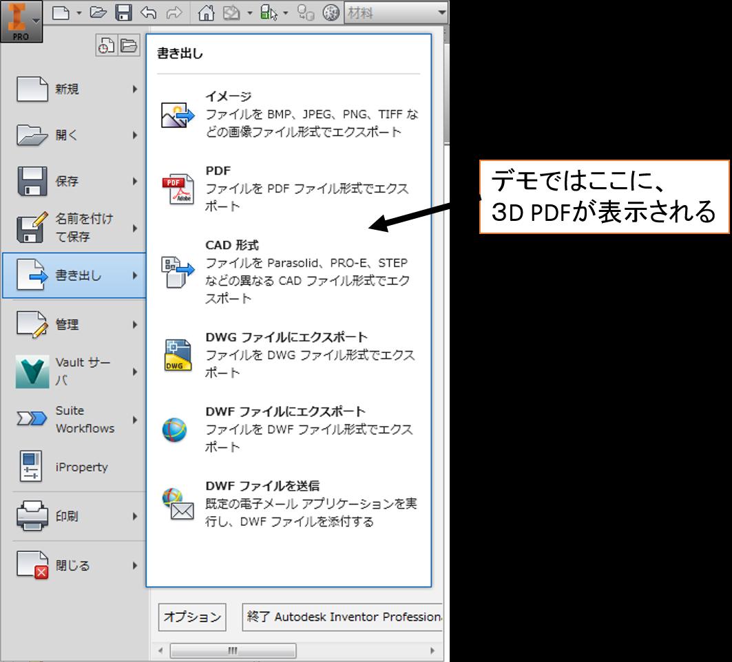 pdf 日本語に変換