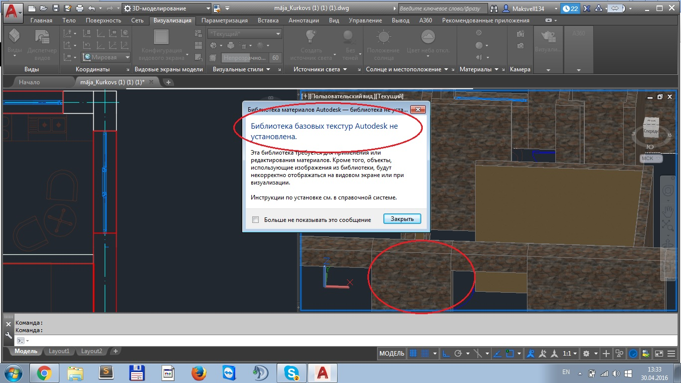 How to install the Materials Image Library in AutoCAD on Windows 10
