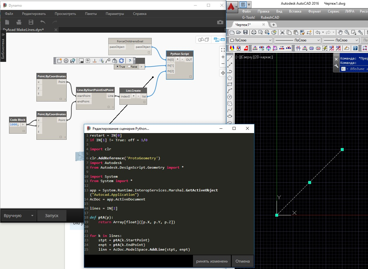 Solved: Integrate Dynamo with Autocad - Autodesk Community