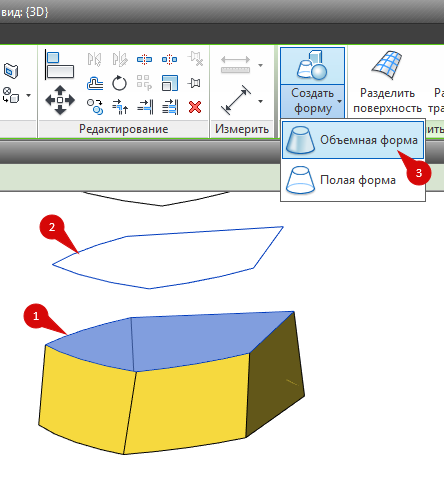 how to use autocad 2004