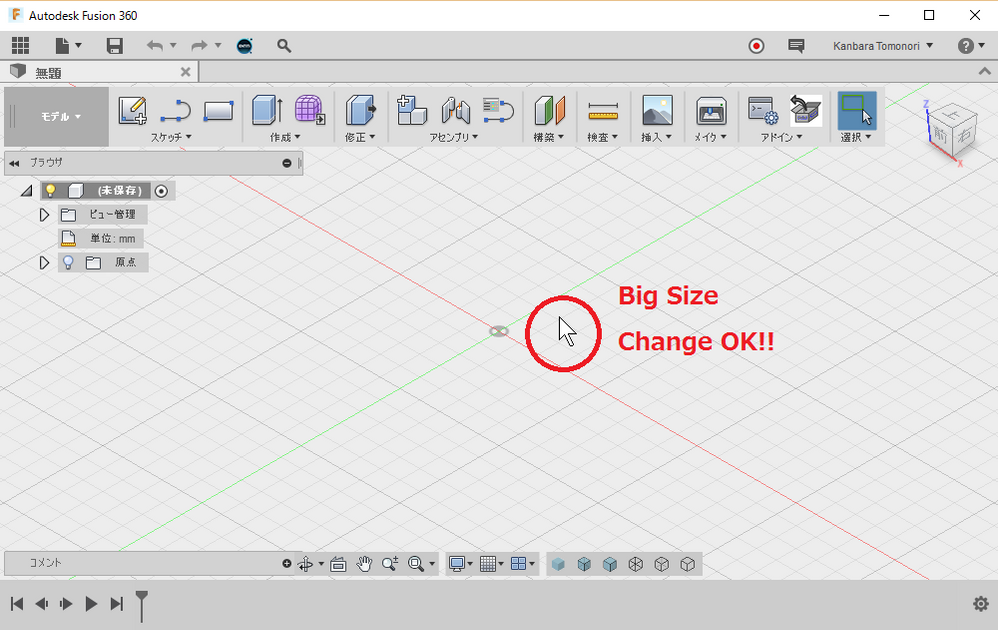 Solved: I can enlarge the mouse pointer, Can Fusion 360's cursor