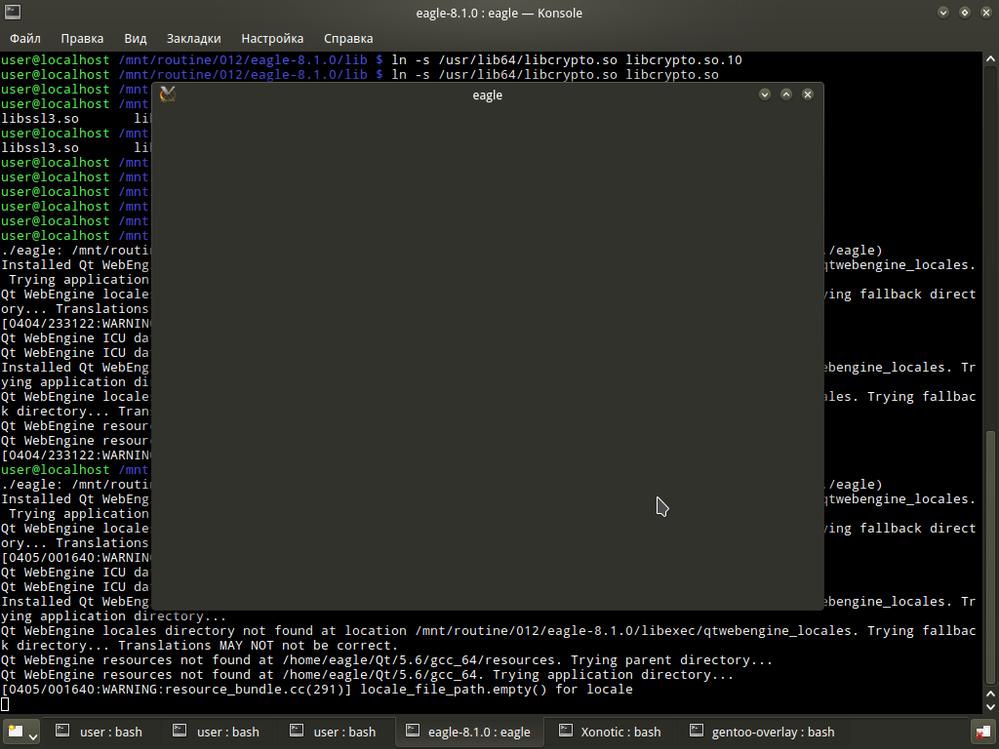 скачать Linux Debian X64 торрент - фото 5