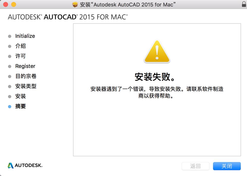 utoCAD Mac版 反馈收集 第2页 Autodesk Community