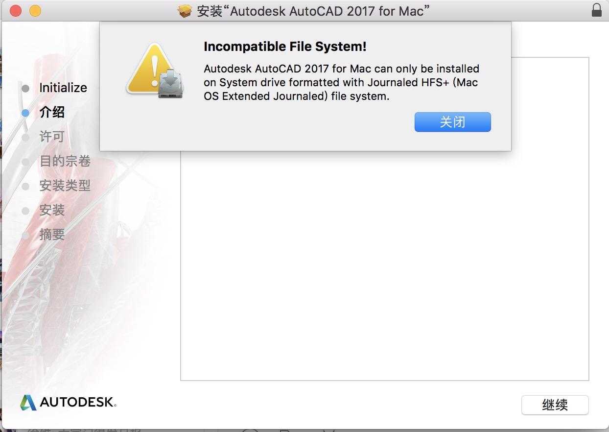 how to run xforce keygen on mac sierra