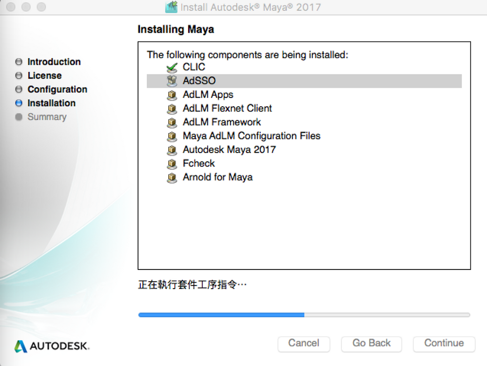 Solved: maya 2018 always crashing - Autodesk Community- Maya