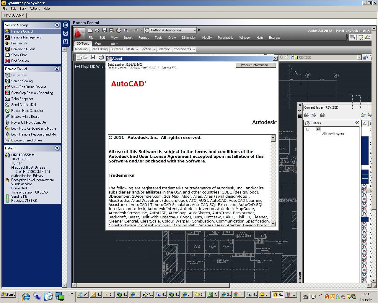 AutoCad 2012 SP2 version.JPG