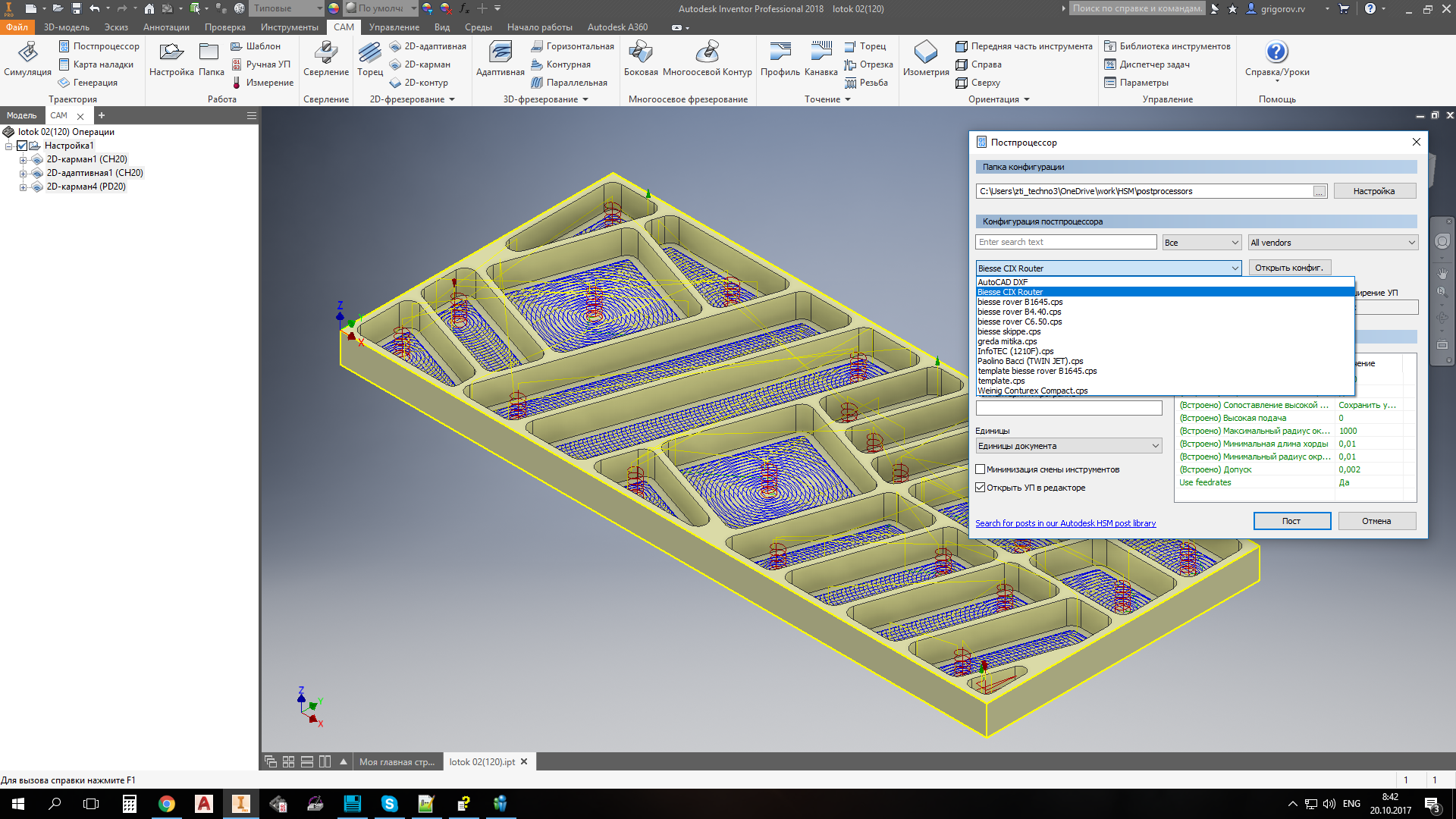 Biesse Woodworking Router using CIX Format - Autodesk Community