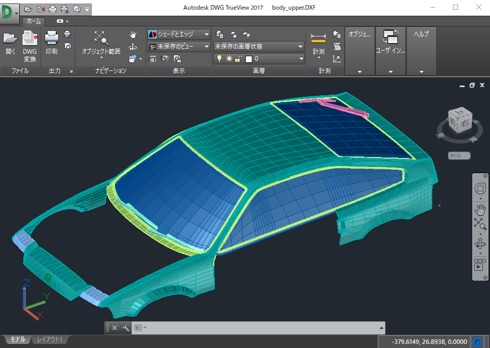 Solved: How can I open 3D DXF files in Fusion 360 ? - Autodesk