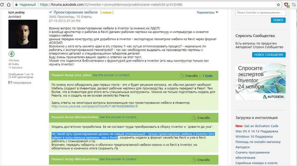 Форум сертификация мебели обязательная сертификация образец