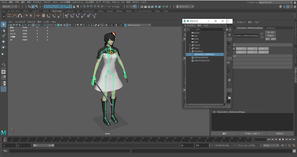 Solved: Normals Bugged When Animating a Rigged Model - Autodesk