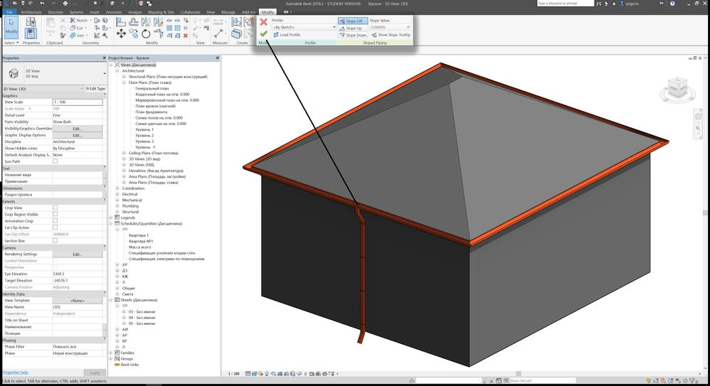 Gutters With Slope Autodesk Community
