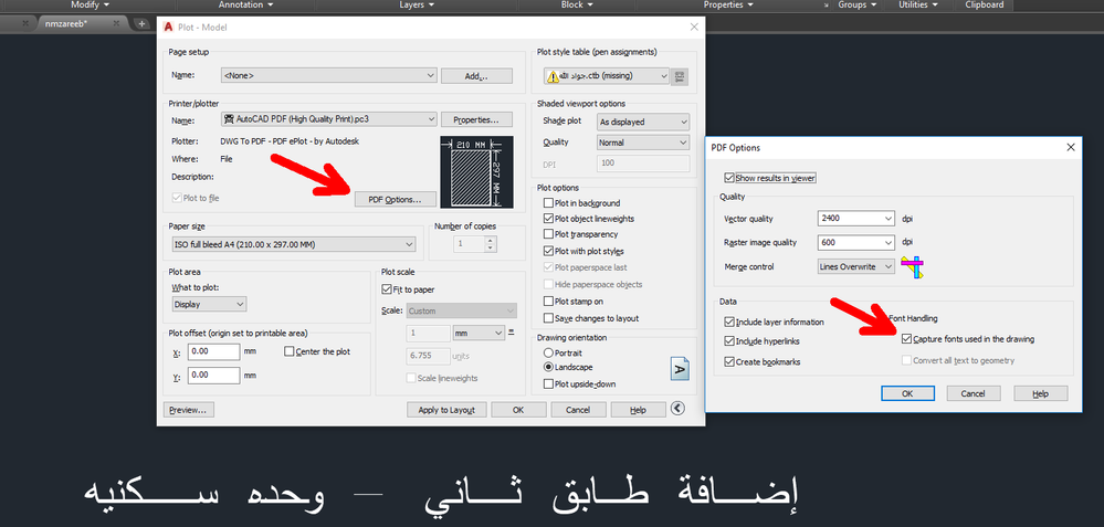 Solved: wrong print-arabic font-letters not conected