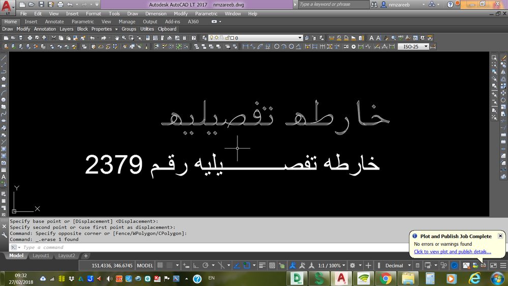 Solved: wrong print-arabic font-letters not conected - Autodesk