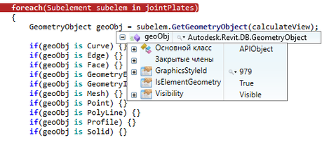 Solved: Revit API 2019 - Structural connections and