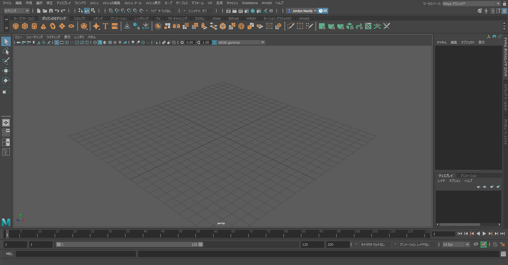 Solved: How to change Maya 2019 from Japanese to English? - Autodesk