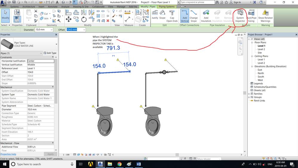 Water meter installed no flow detected - Autodesk Community- Revit