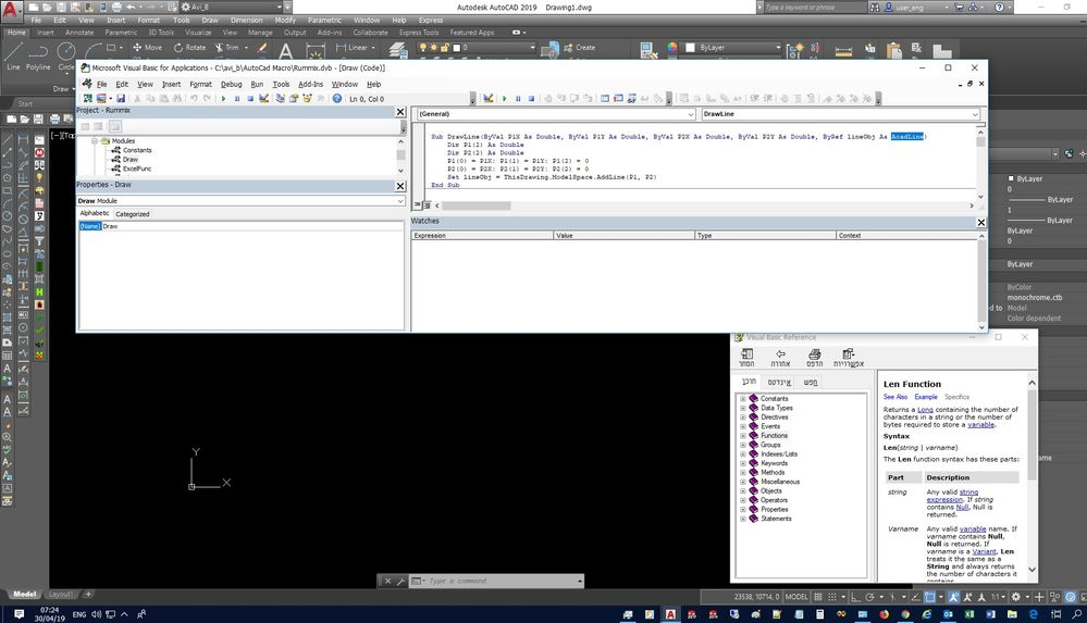 vba help doesn't work for autocad commands - Autodesk