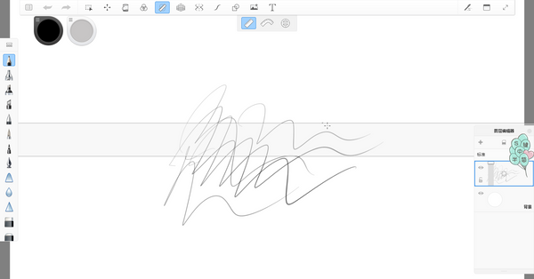 Unable to adjust the ruler with the mouse and pen in the Windows 10