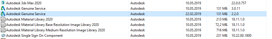 Solved: How to remove duplicate Autodesk Genuine Service? - Autodesk