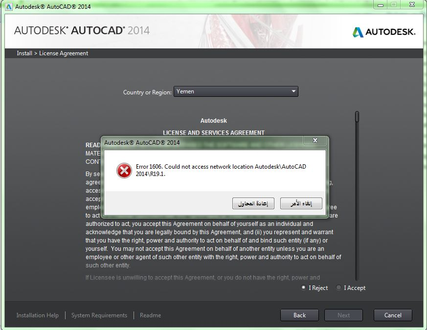 Autodesk Revit 2019 Free Download Latest Version