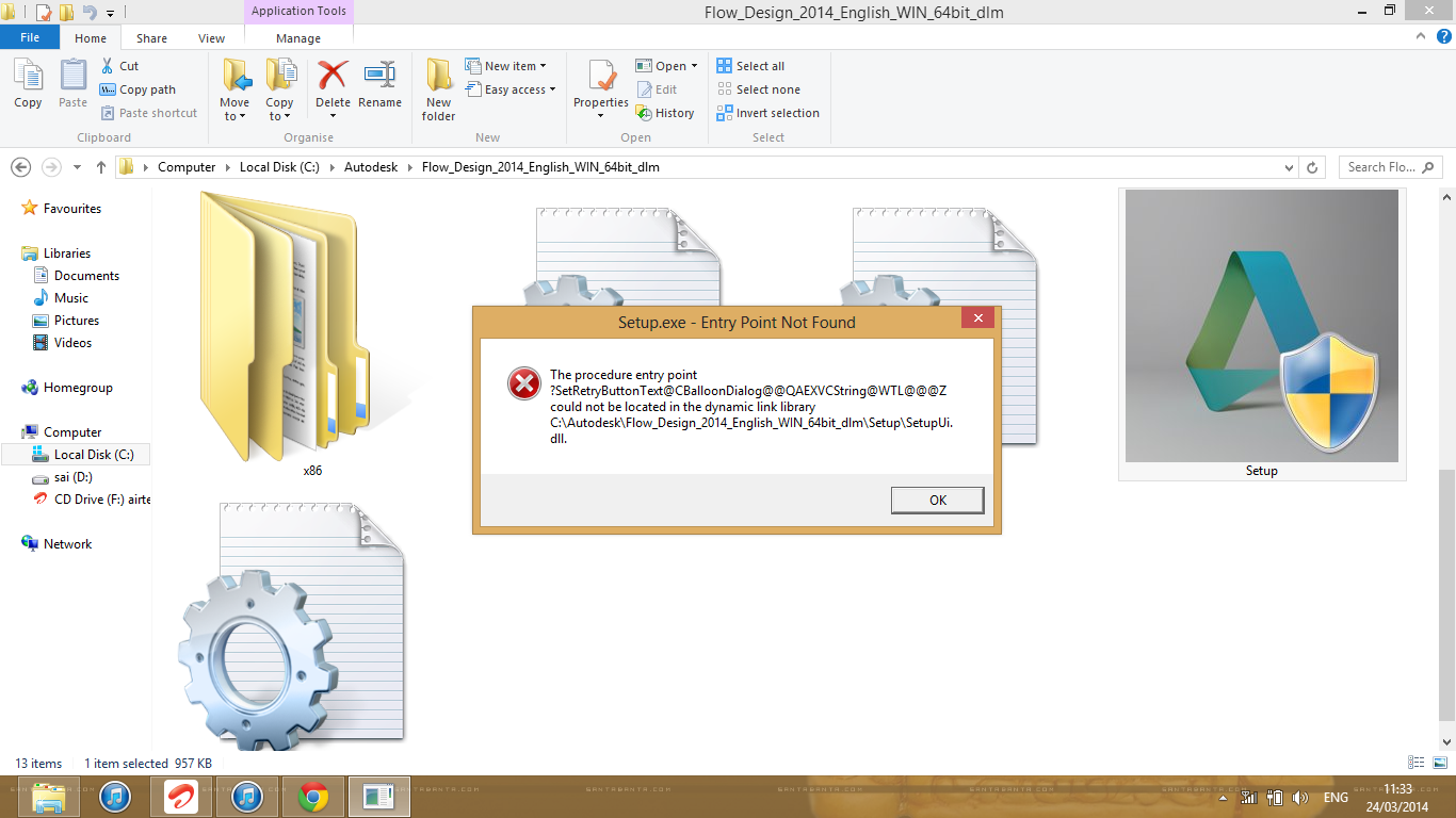 setup exe-entry point not found error while installing flow design